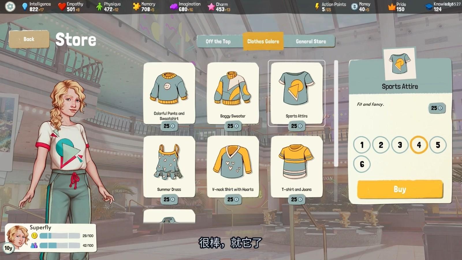 高能电玩节:《美国式家长》10月14日登陆Steam