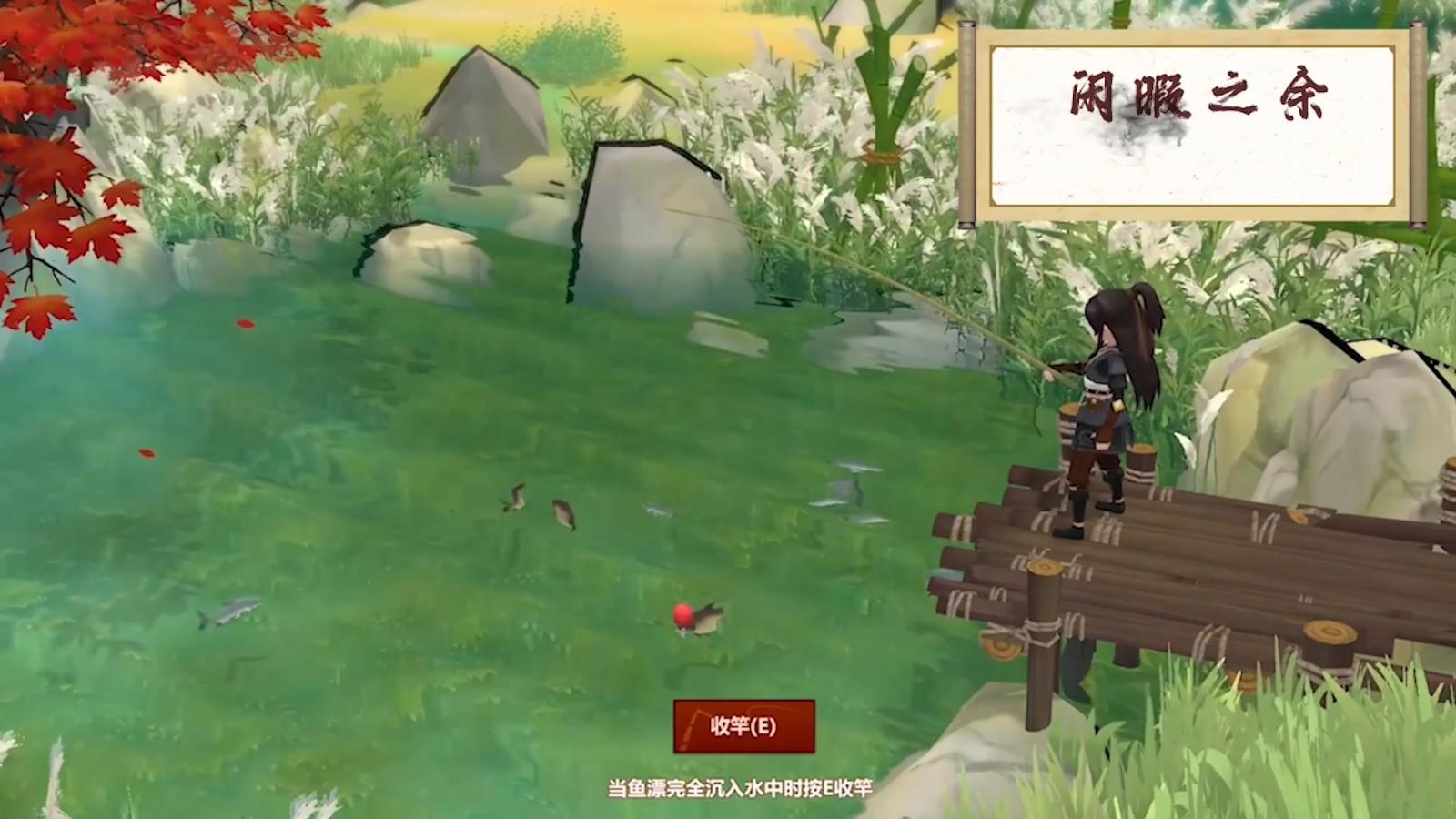 高能电玩节:《一方灵田》最新宣传片公开插图5