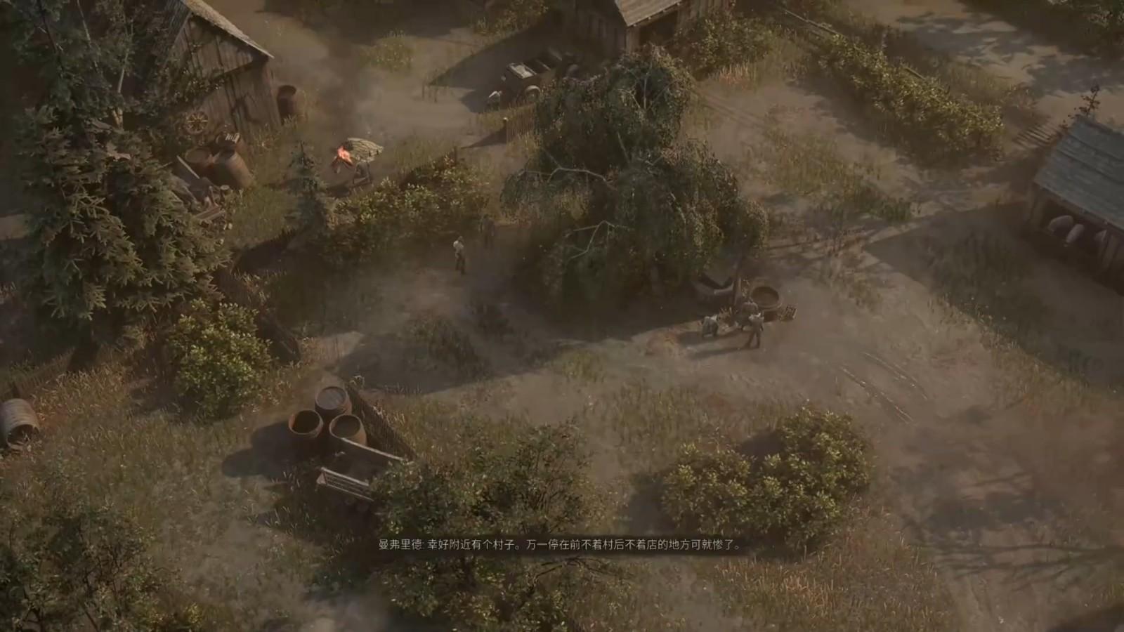 高能电玩节:RTS《被遗忘的我们》新宣传片公开