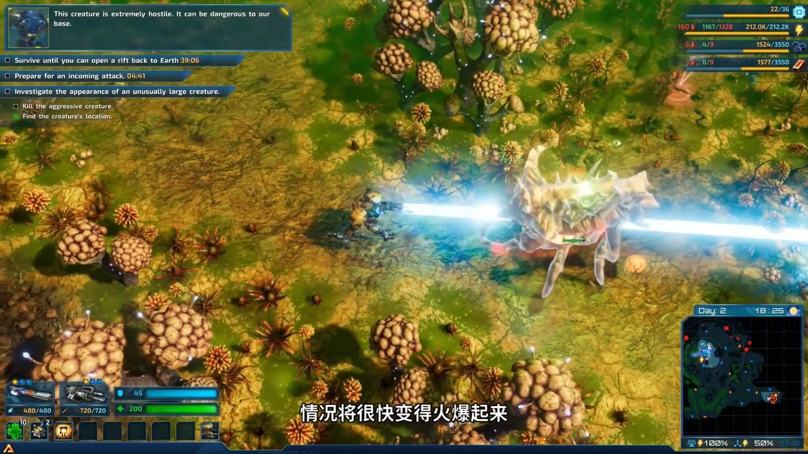 高能电玩节:机甲RPG《银河破裂者》发售日宣传片插图5