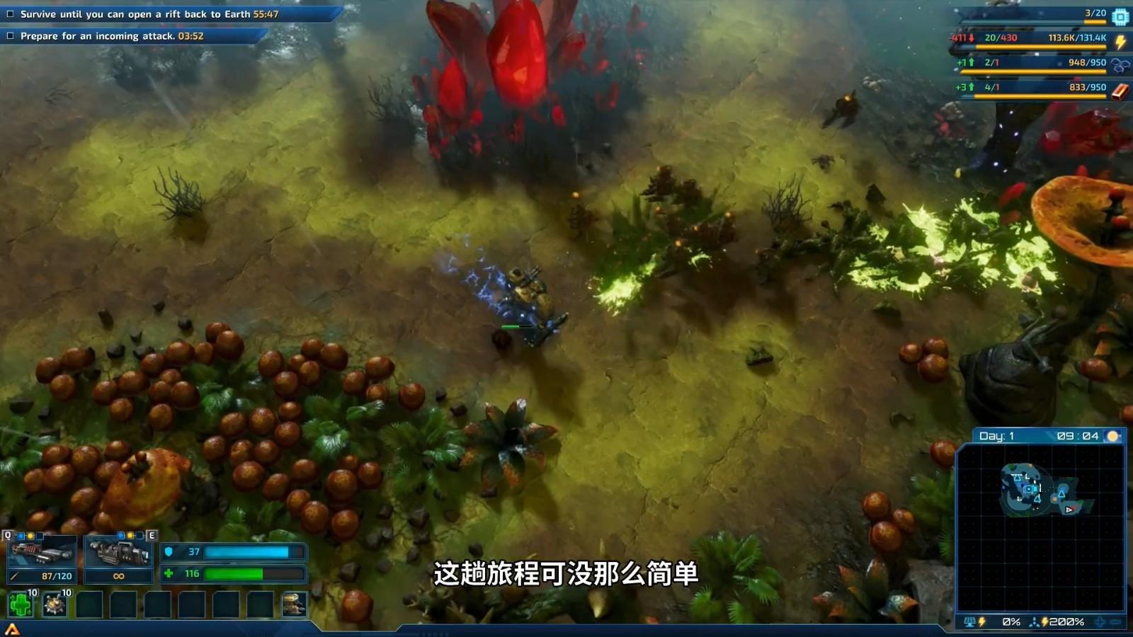 高能电玩节:机甲RPG《银河破裂者》发售日宣传片插图3