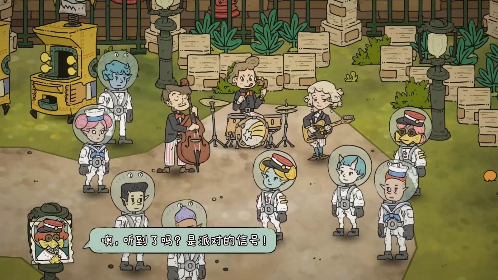 高能电玩节:《巴别号漫游指南》最新宣传片插图9