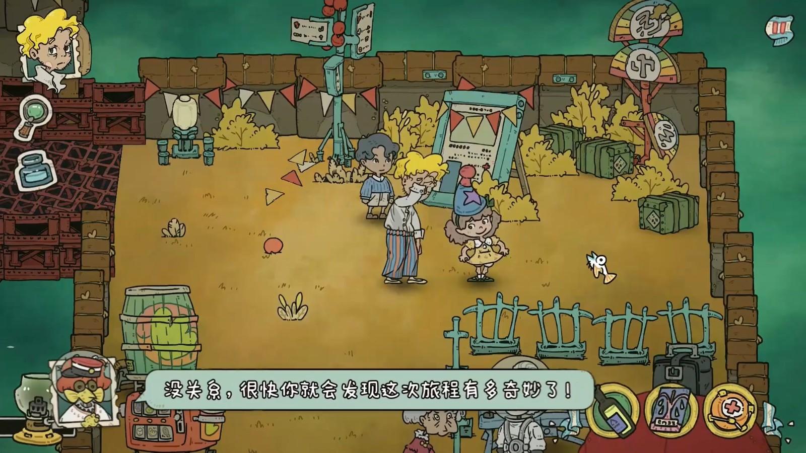 高能电玩节:《巴别号漫游指南》最新宣传片插图7