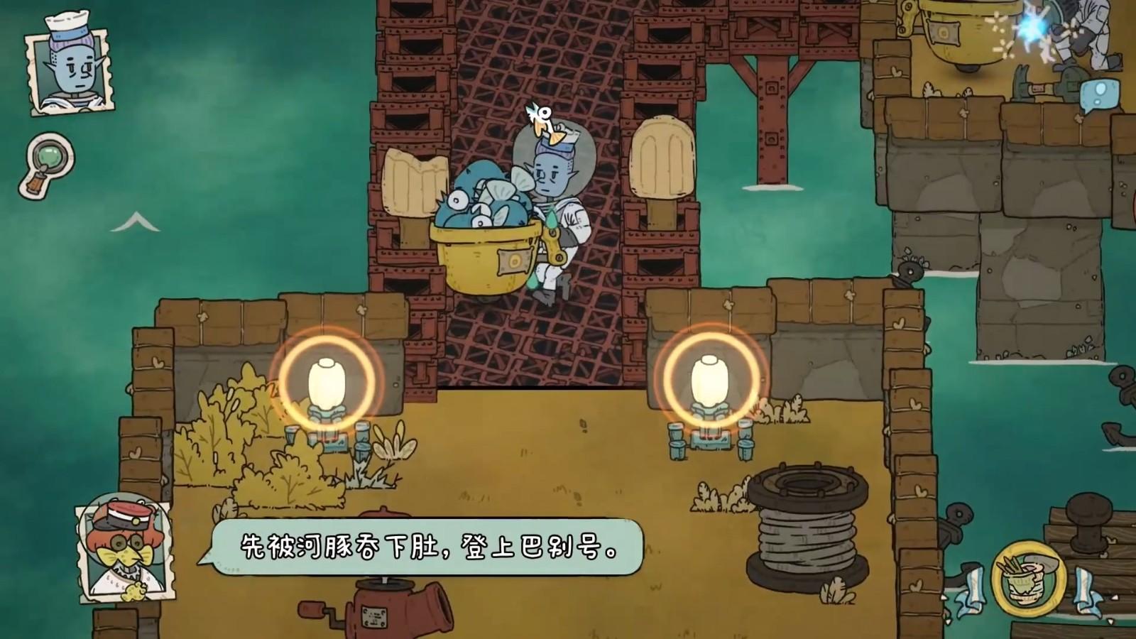 高能电玩节:《巴别号漫游指南》最新宣传片插图3