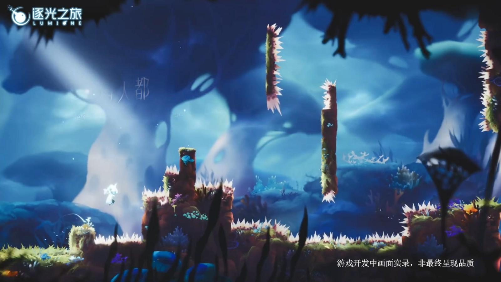 高能电玩节:国产单机《逐光之旅》最新宣传片插图1
