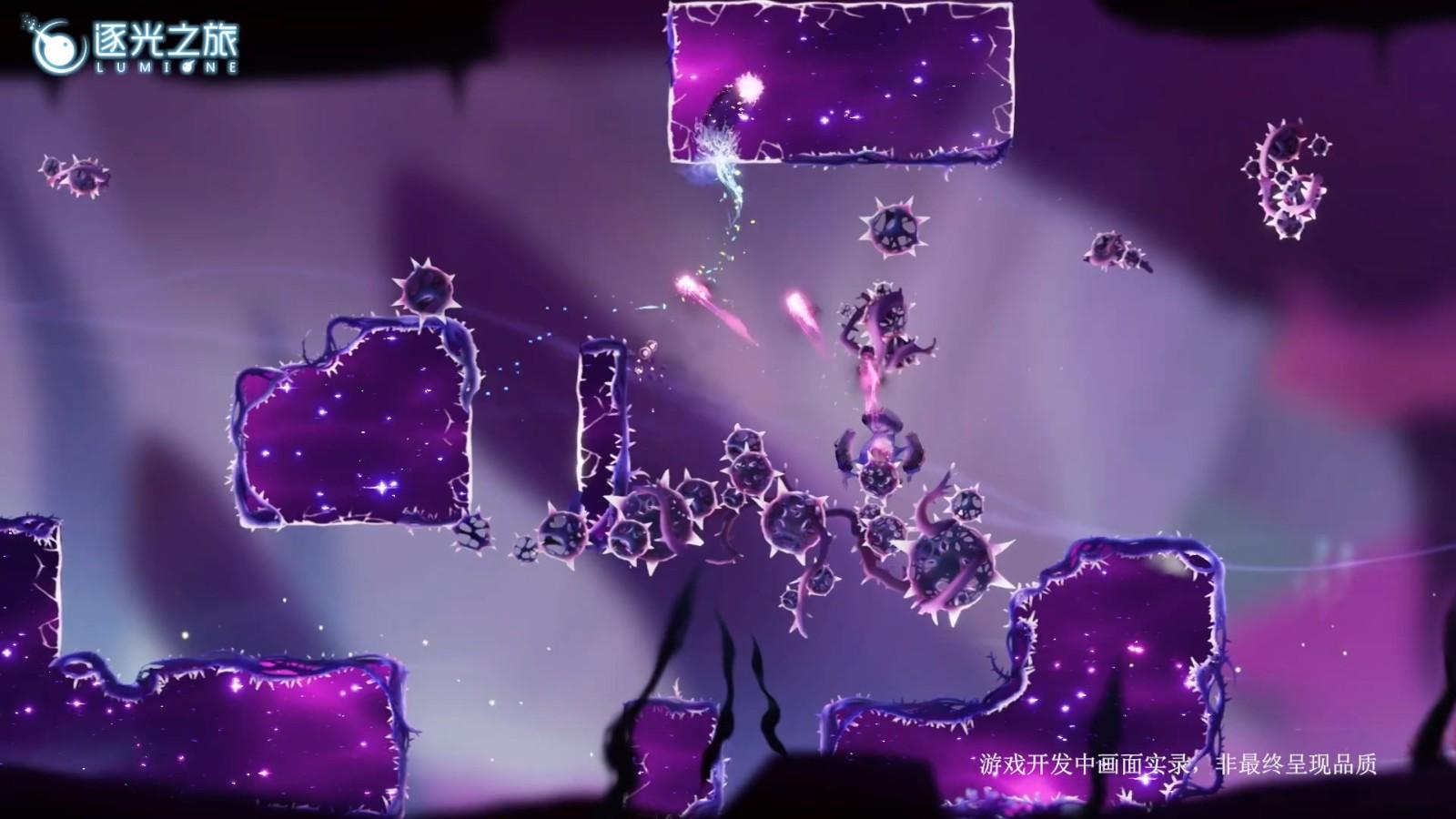 高能电玩节:国产单机《逐光之旅》最新宣传片插图11