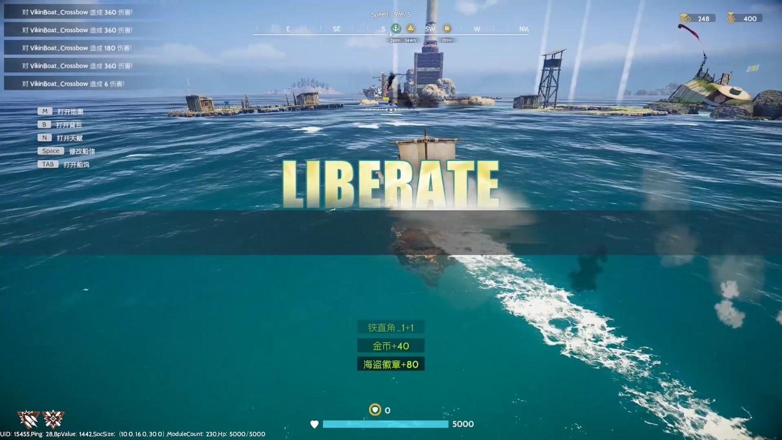 高能电玩节:《沉浮》游戏玩法宣传片插图13