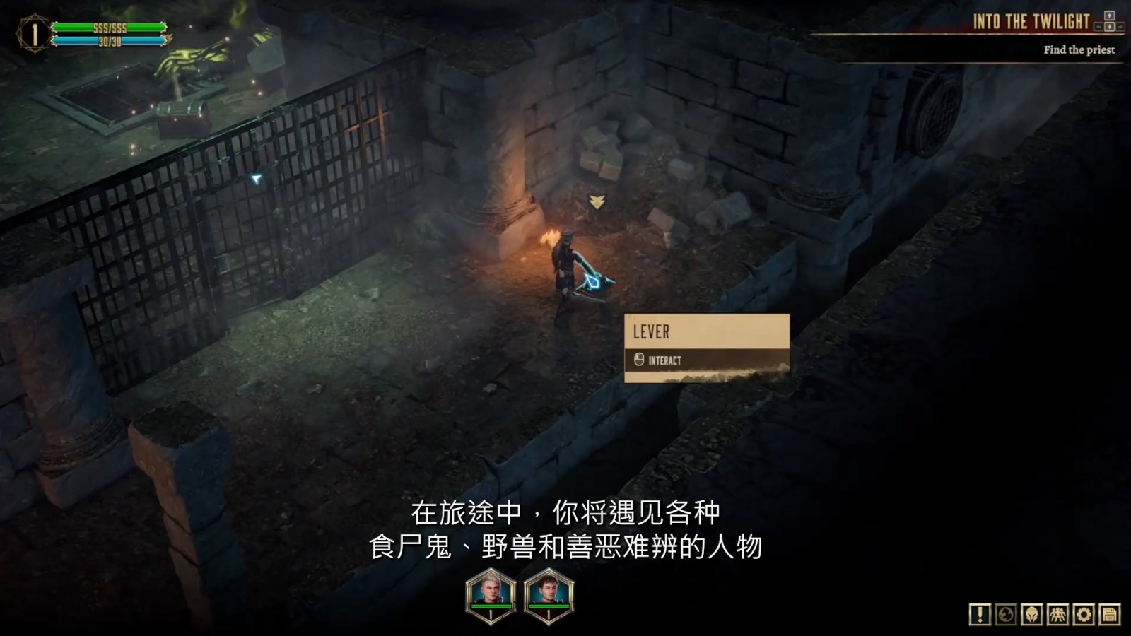 高能电玩节:《圣战群英传:解放》实机预告插图11
