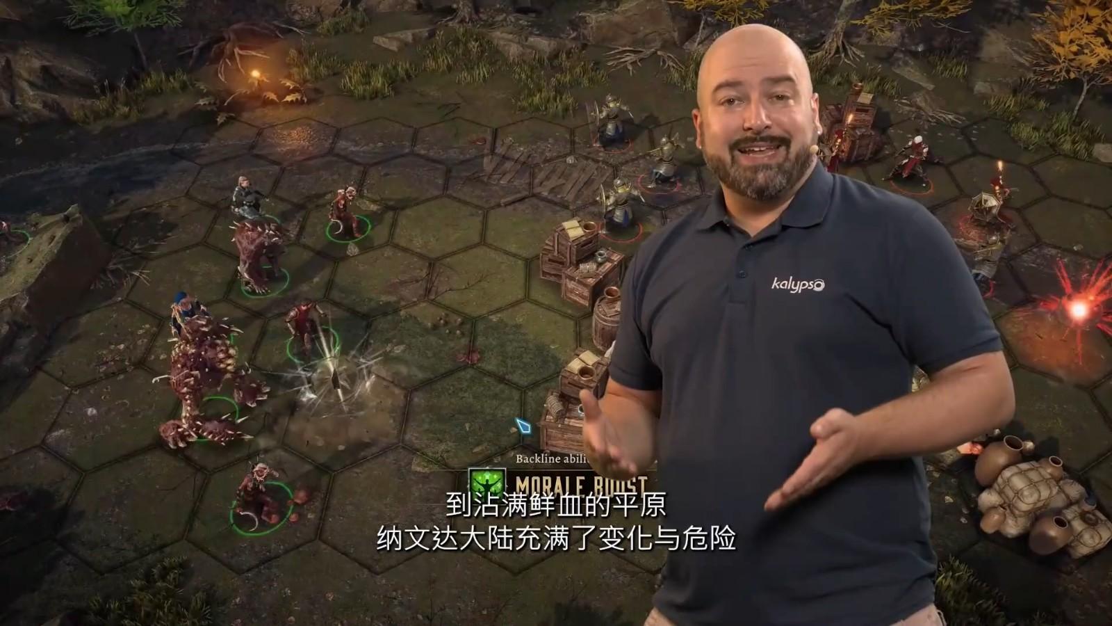 高能电玩节:《圣战群英传:解放》实机预告插图25