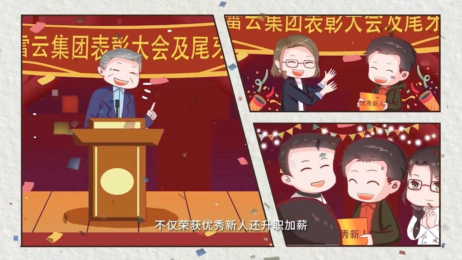 高能电玩节:国产游戏《职场浮生记》最新宣传片插图13