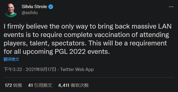 PGL 2022年电竞赛事将要求与会者疫苗接种证明 后续将推广至所有赛事