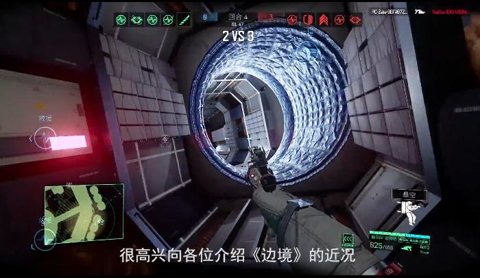 太空0重力FPS《边境》最新预告 消杀模式登场插图7