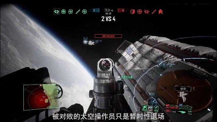 太空0重力FPS《边境》最新预告 消杀模式登场插图9