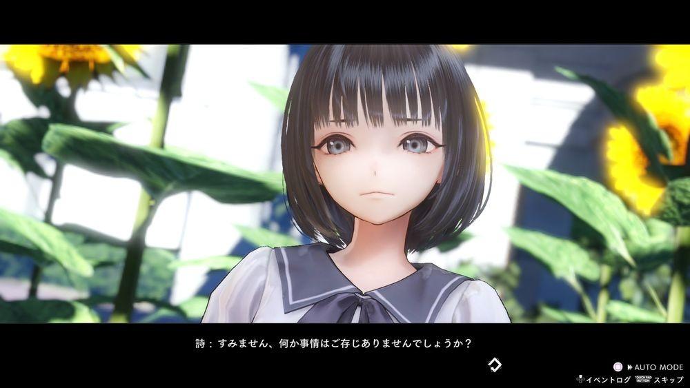 《蓝色反射:帝》美少女角色介绍 可爱又温柔插图5