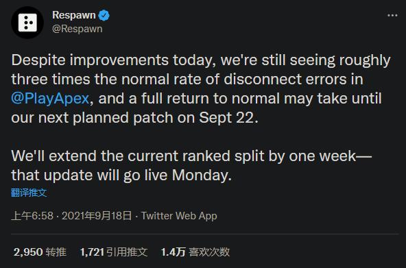 《Apex英雄》因服务器问题将延长段位本赛季上半时长插图3