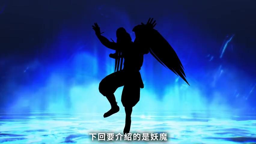 《真女神转生5》恶魔介绍:古波斯契约神密特拉插图1