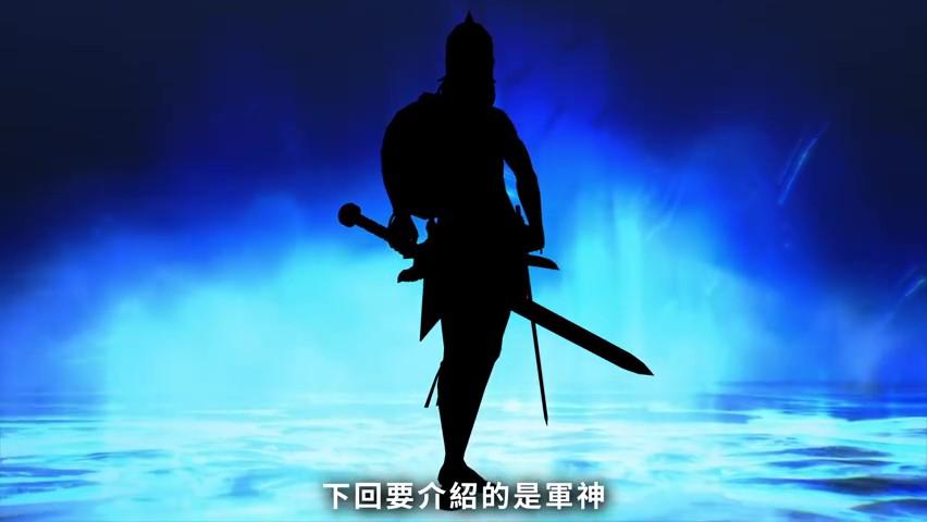 《真女神转生5》恶魔介绍:日本神话木叶天狗插图1