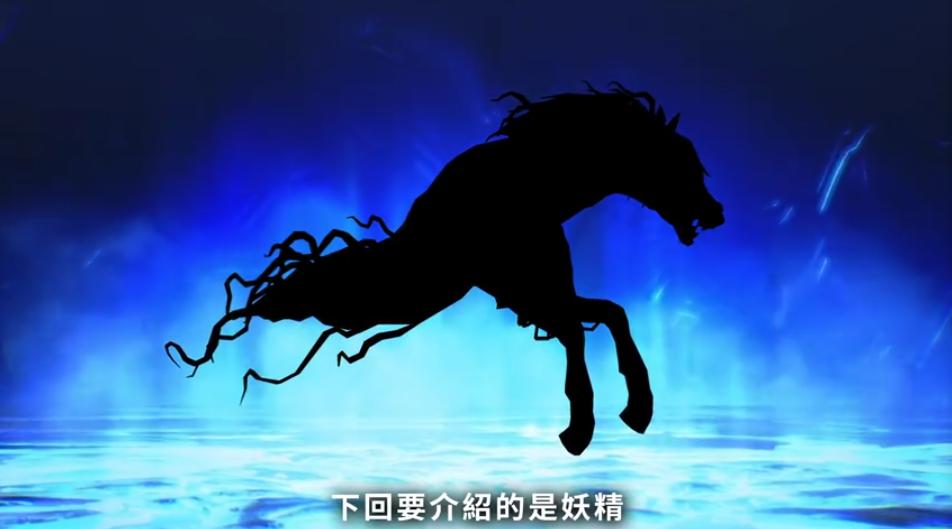 《真女神转生5》恶魔介绍:德意志军神齐格菲插图3