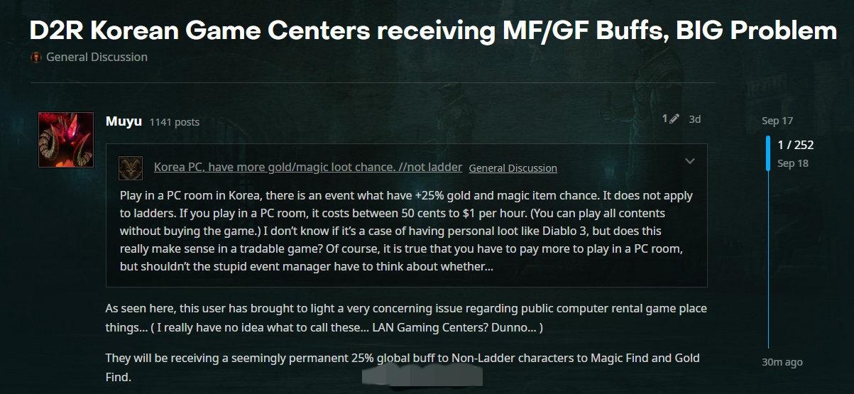 韩国《暗黑破坏神2:重制版》特权网吧增加25%爆率插图1