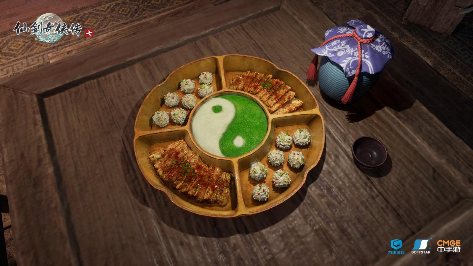 《仙剑奇侠传7》发布中秋美食壁纸 祝大家阖家团圆健康平安