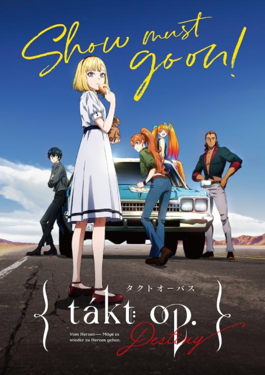 万代多元新谋划「takt op.」TV动画预报 10月5日开播