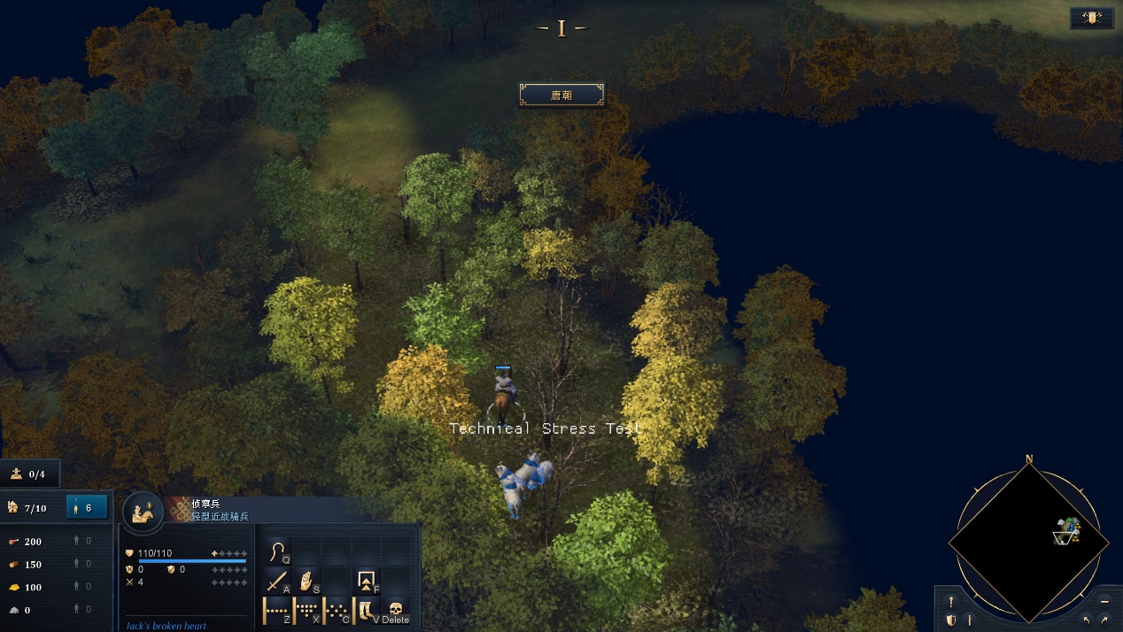 即便没有了伐伐伐木工,我依然能在这个RTS里捉小羊