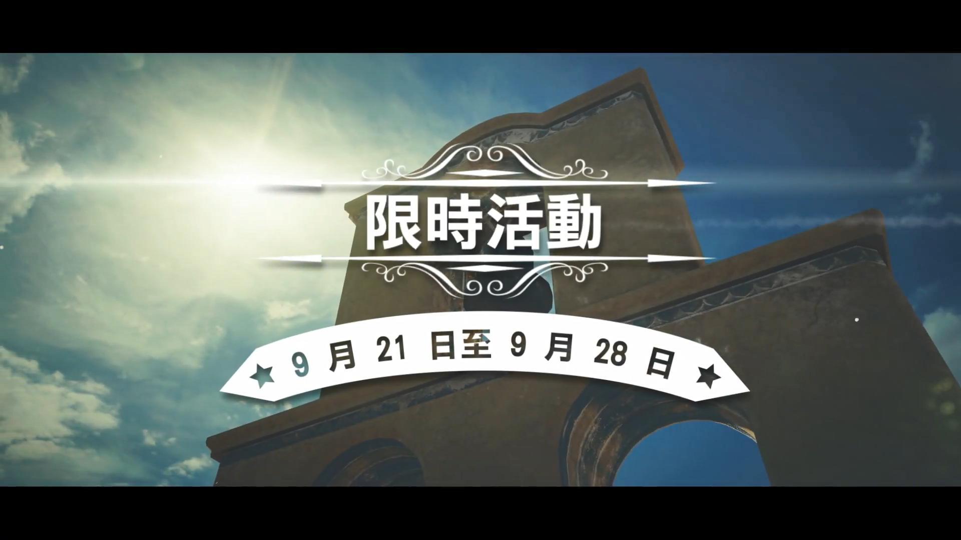 """《彩虹六号:围攻》限时活动""""决斗时刻""""回归 弹药、准星都将移除"""