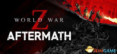 《僵尸世界大战:劫后余生》全关卡剧情流程图文攻略 全地图通关要点