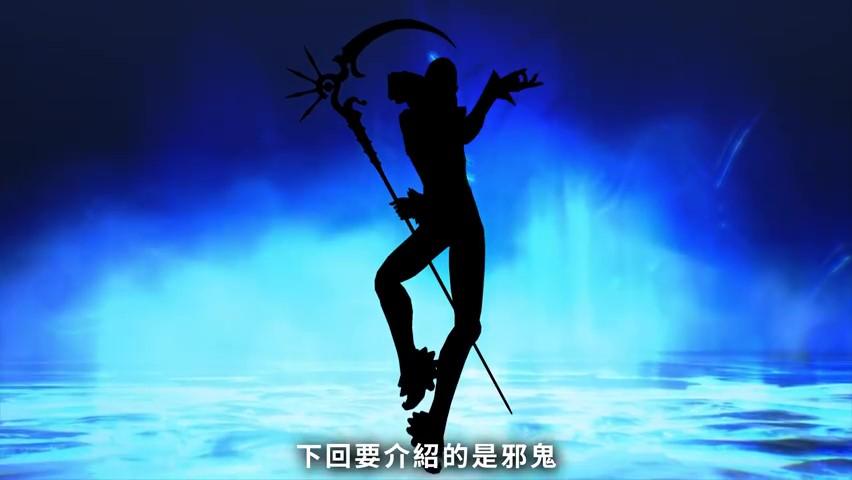 《真女神转生5》恶魔介绍:外形为半人半兽的所罗门王72柱魔神之一欧赛