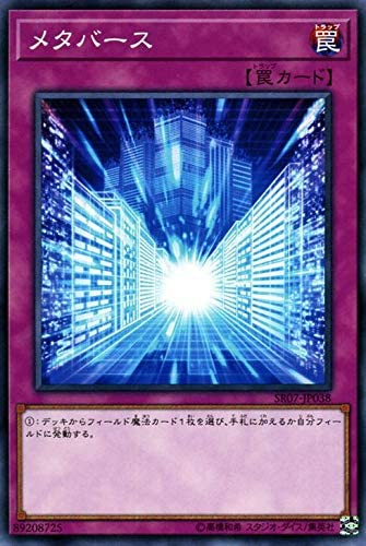 """""""5年以内,3DM将成为一家元宇宙公司"""""""
