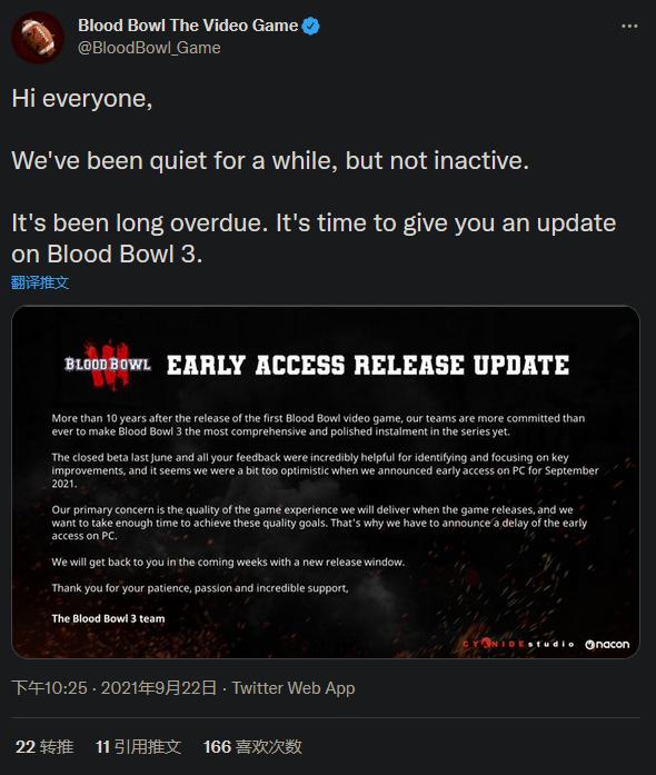 为保证游戏质量 《怒火橄榄球3》抢先体验发布延期