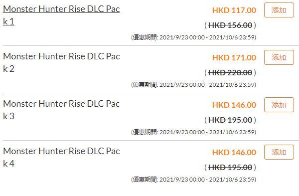 迎接2021东京电玩展 《怪物猎人:崛起》首次打折促销