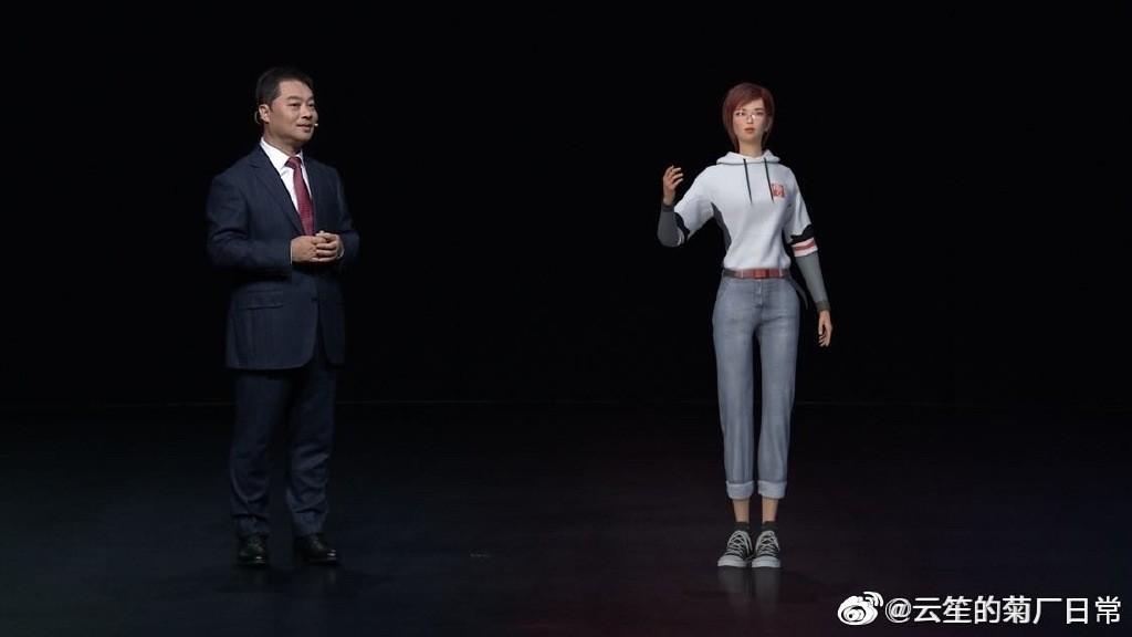 华为云宣布打造首个虚拟数字人云笙 能打招呼还能跳