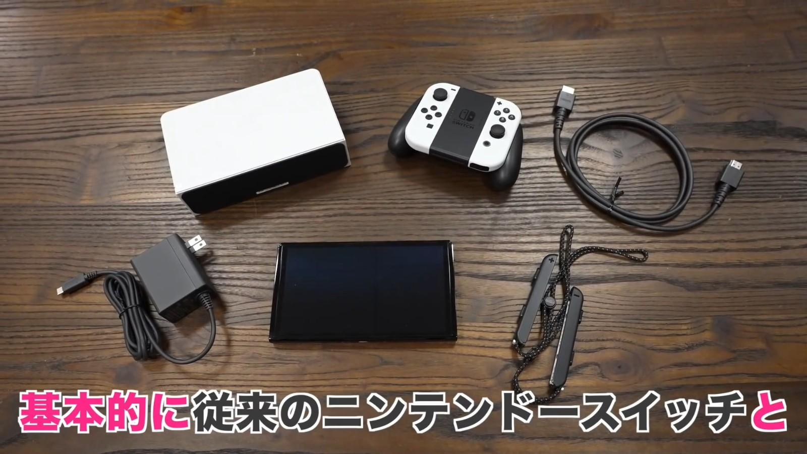 OLED Switch主机开箱和上手视频来了