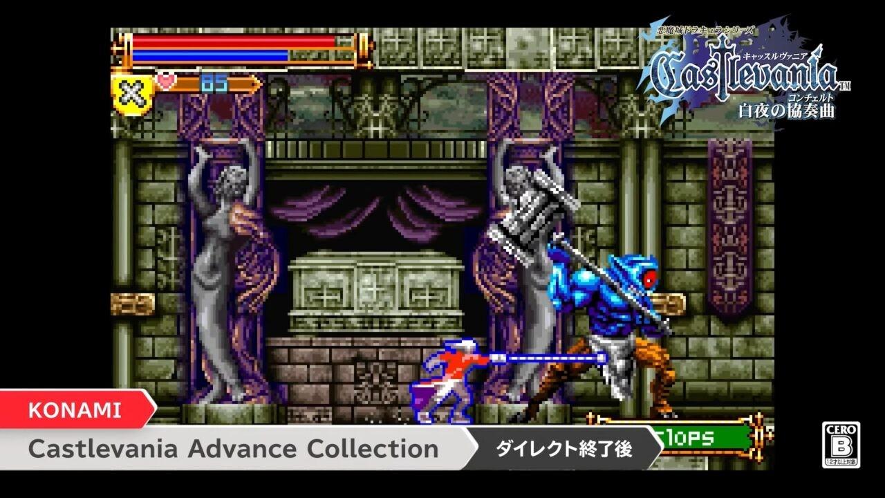 《恶魔城GBA合集》今日上市 包含四款经典2D恶魔城游戏