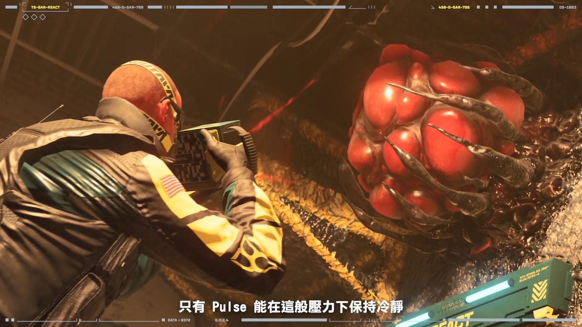 """《彩虹六号:异种》新干员""""PULSE""""介绍 可对寄生物品进行全面侦测"""