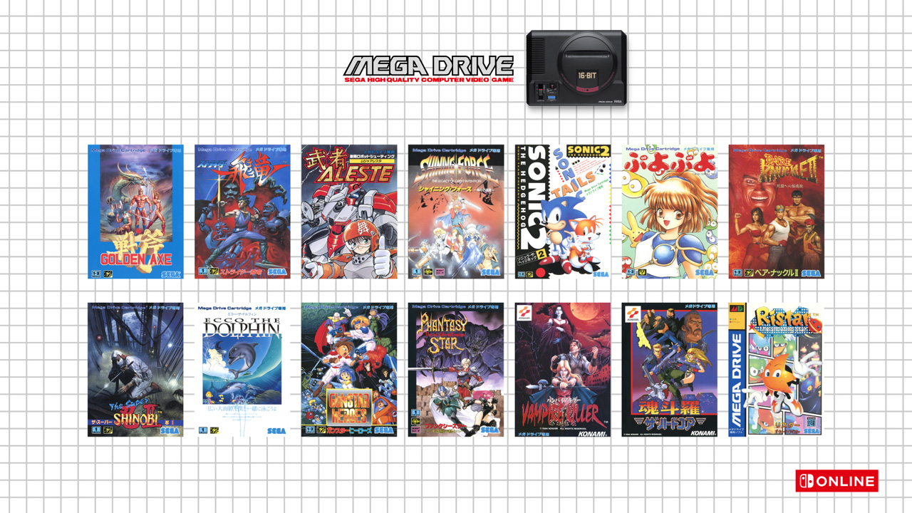 任天堂Switch会员服务补充包 可玩N64和世嘉MD游戏