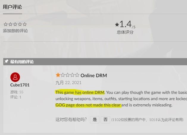 《杀手》年度版遭遇差评轰炸 GOG承诺免费退款