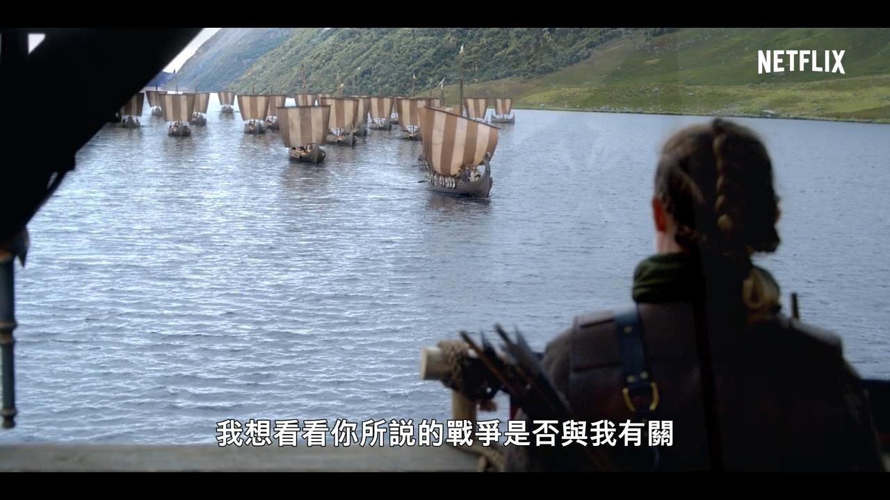 衍生剧「维京传奇:英魂神殿」中文预报宣布