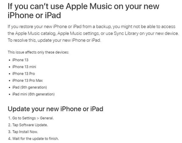 第一时间抢不到没关系 苹果承认部分iPhone 13存在bug