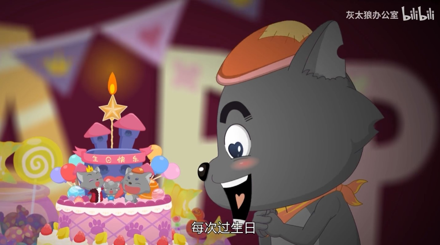 《喜羊羊与灰太狼》新电影《筐出未来》定档2022年春节