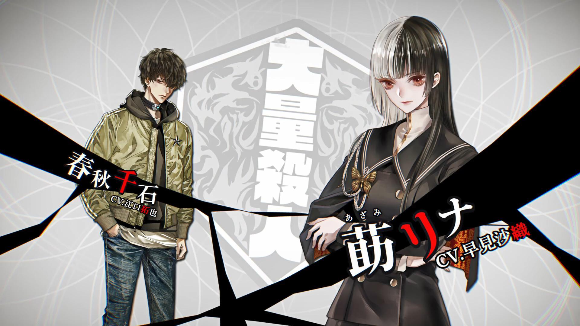 脱出类ADV《冤罪执行游戏》新预告片 豪华声优阵容