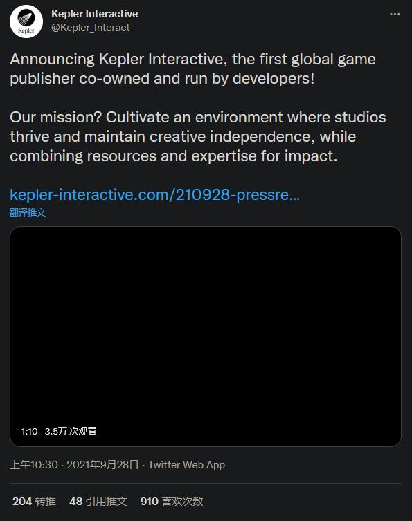 全新游戏发行商Kepler互动 获网易1.2亿美金投资