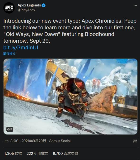 """《Apex英雄》新模式编年史 """"旧道路,新黎明""""主题活动为搜寻血猎犬"""