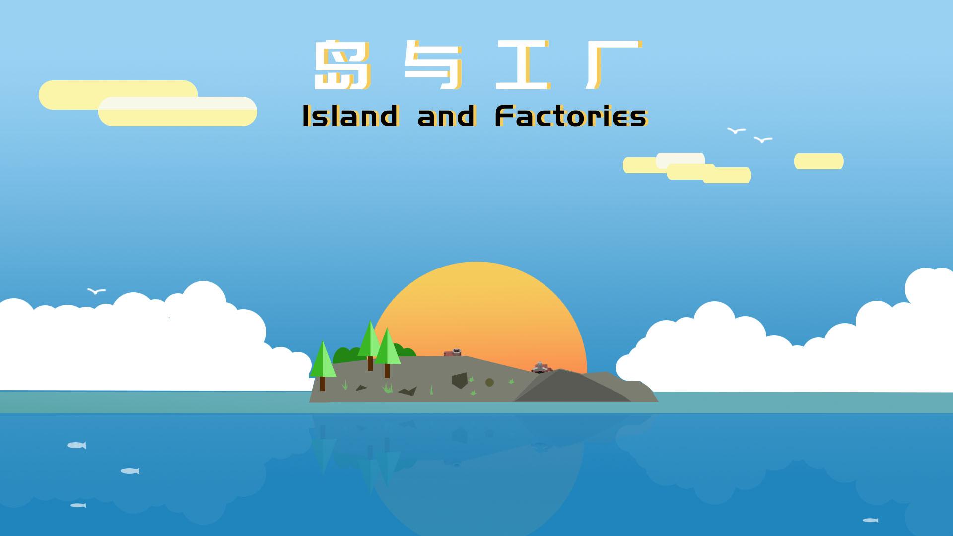 发行商Gamera Game TGS发布会内容汇总 近20款独立游戏亮相