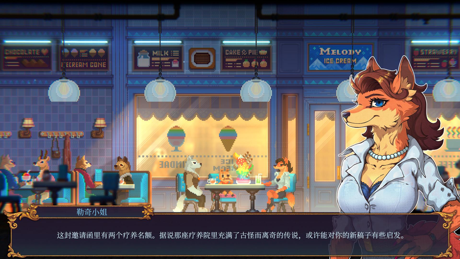 《迷雾侦探》制作人打造 国产像素风解谜游戏《水银疗养院》公布