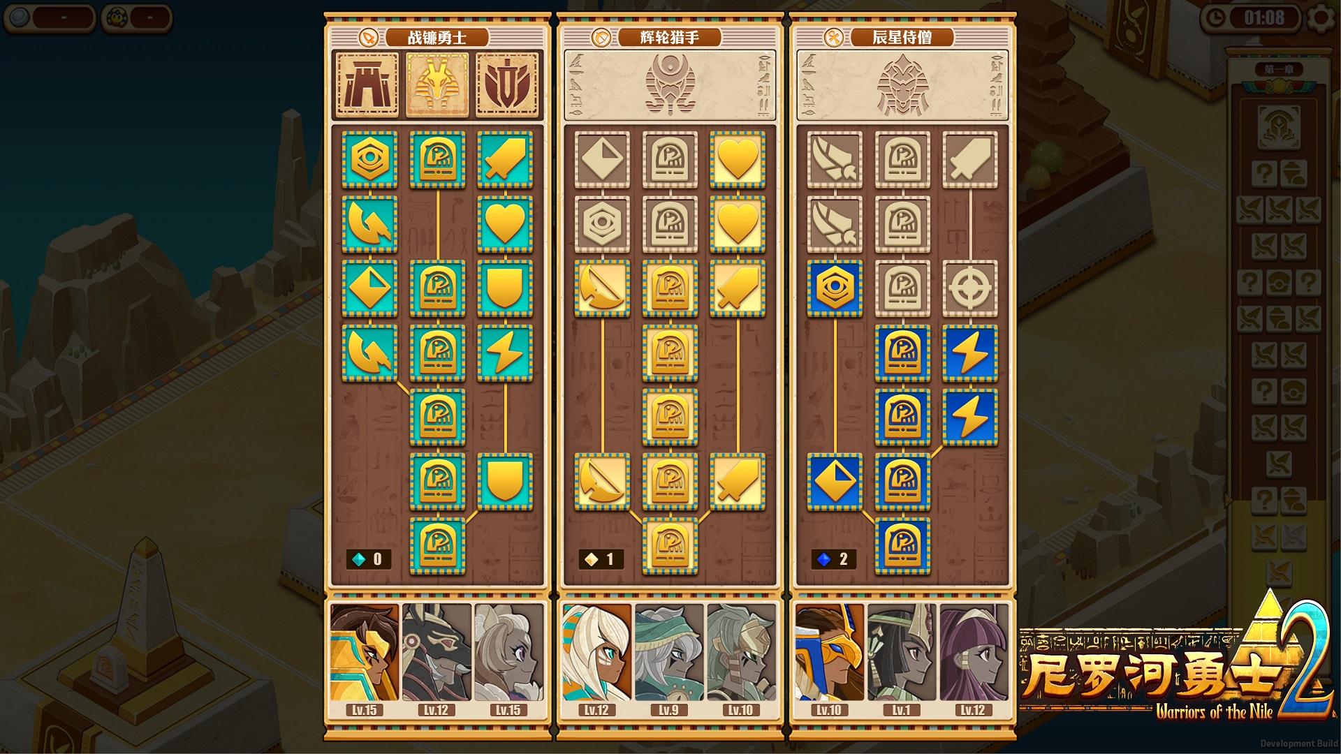 《尼罗河勇士2》体验版上架 初代玩家可享专属福利