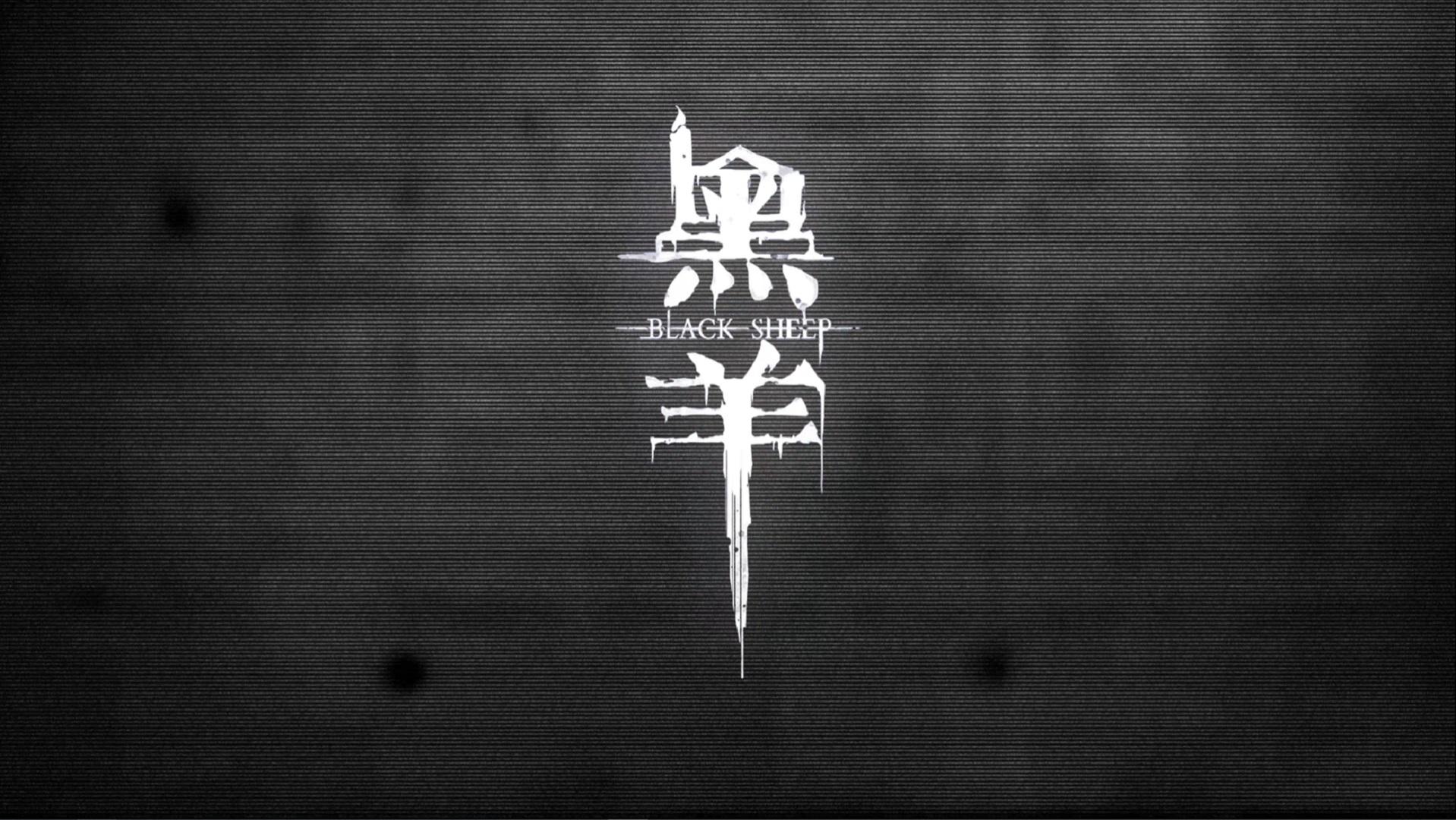 国产惊悚悬疑游戏《黑羊》发布TGS预告片 2022年发售