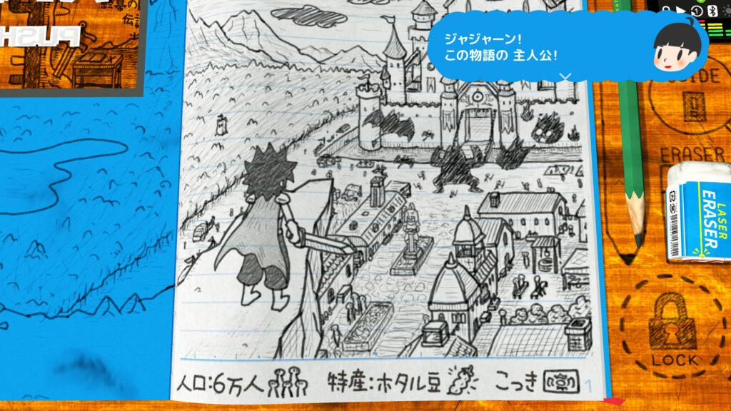 TGS 2021:《RPG时间!莱特传说》发布正式预告片