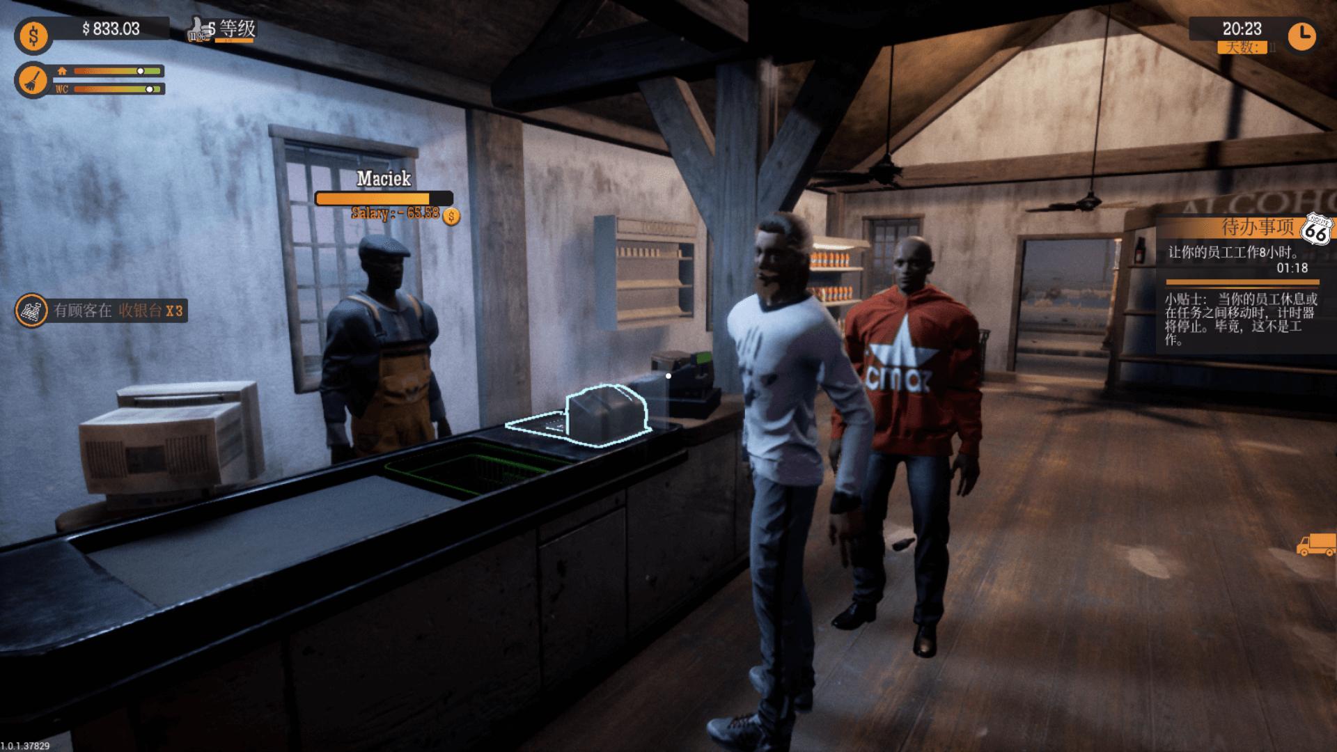 《加油站大亨》评测:为什么我在游戏还是打工人